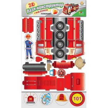 3D Пазл-конструктор+наліпки - Пожежник